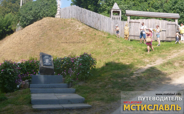 Мемориальная доска в честь князя Лугвения