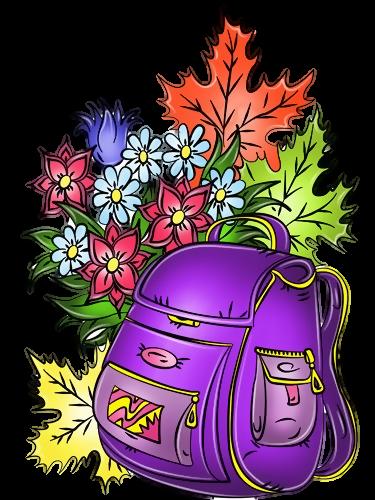 Картинка анимашка портфель