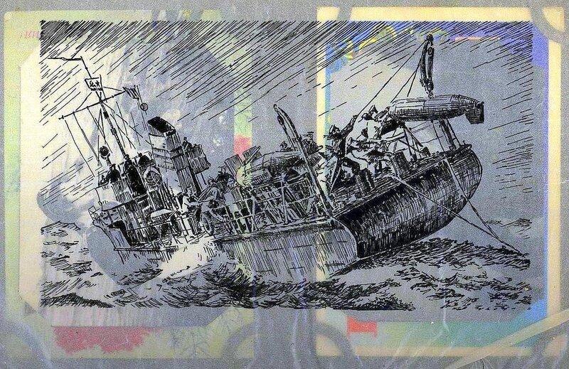 КСФ, Альбом.ДМБ - 78