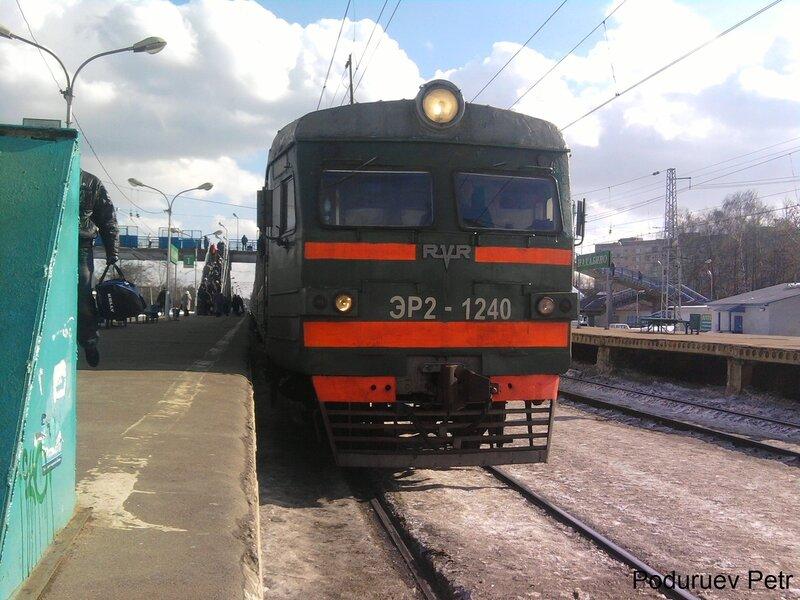 ЭР2-1240