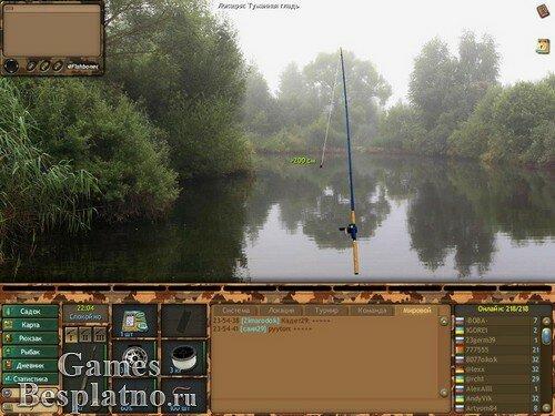 Фантастическая рыбалка (онлайн)
