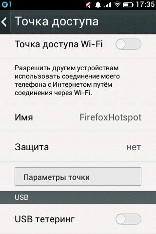 http://img-fotki.yandex.ru/get/6720/9246162.5/0_11824b_687a0ec3_L.png