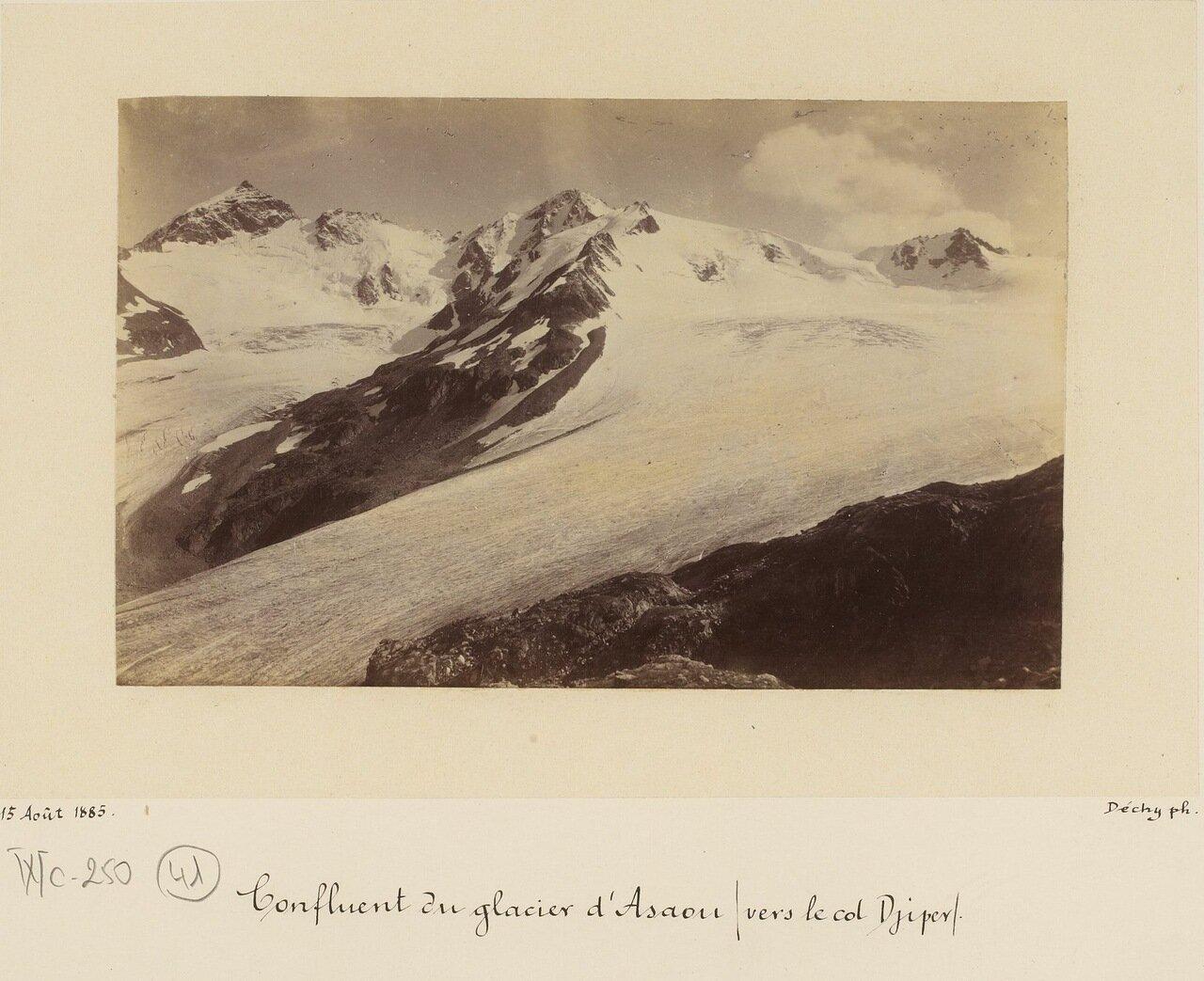 Слияние ледника Асау с горловиной Джипера