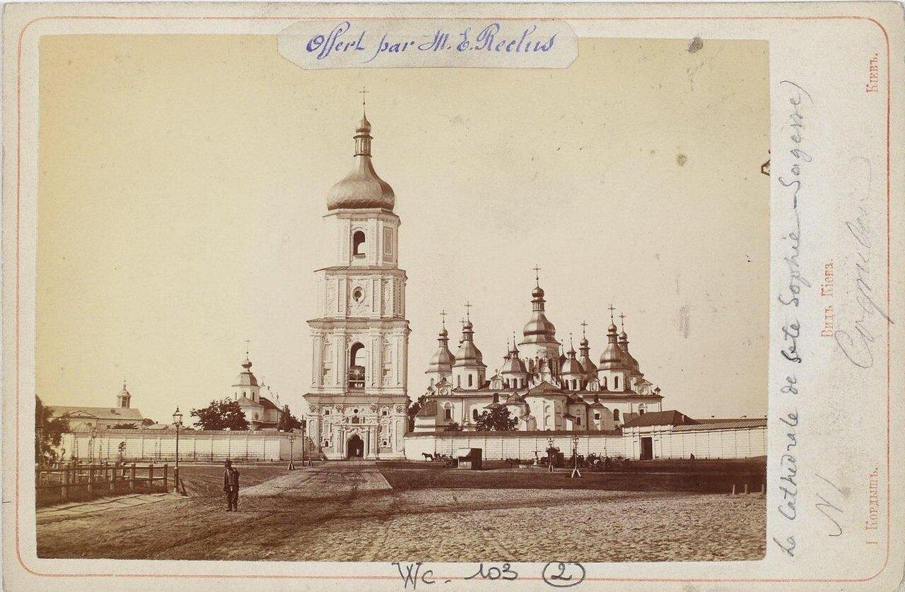 Собор Св.Софии.