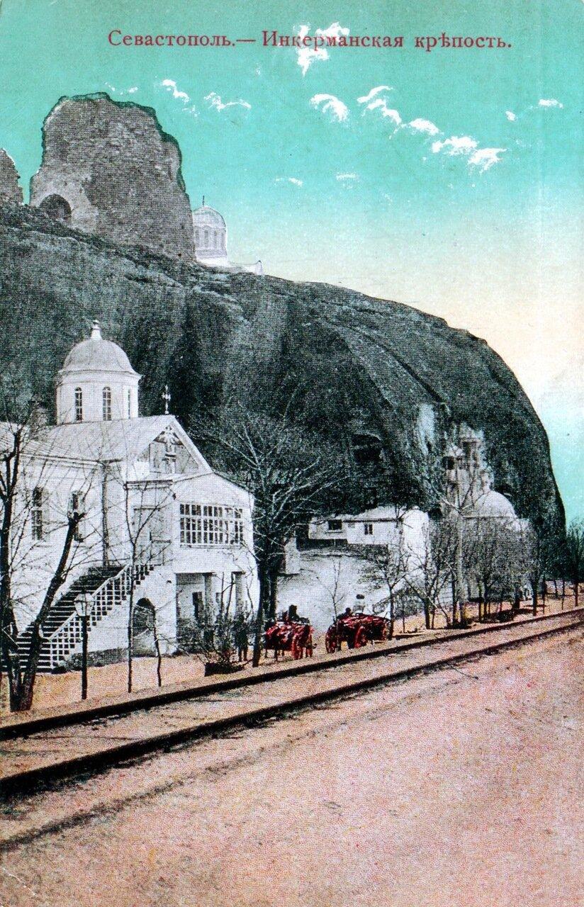 Инкерманская крепость