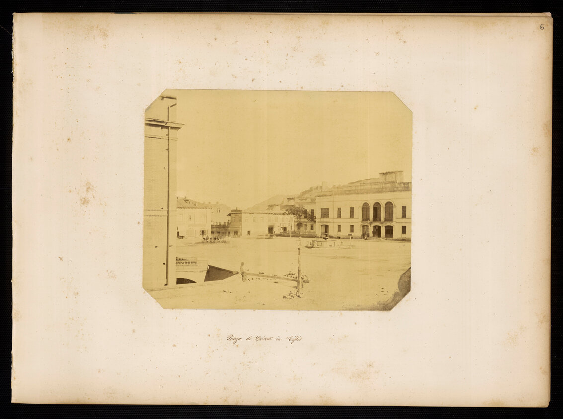 Грузия. Эриванская площадь в Тифлисе