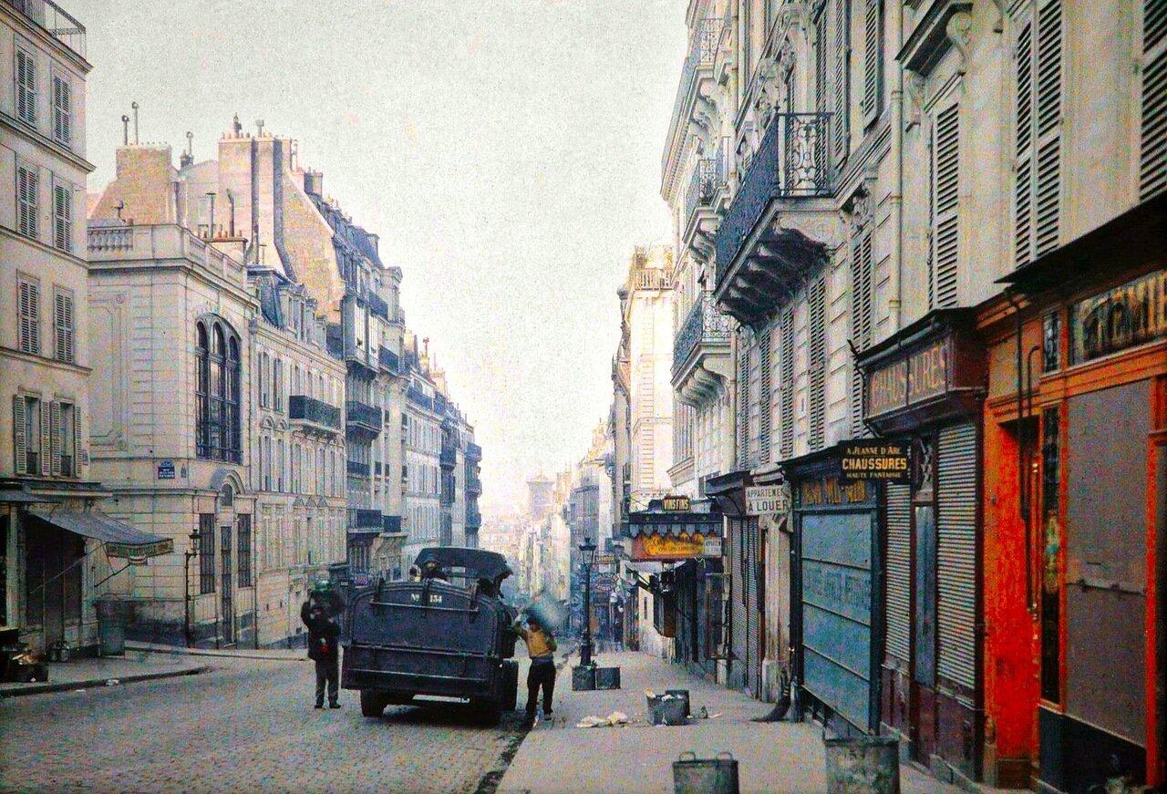 Улица Мучеников