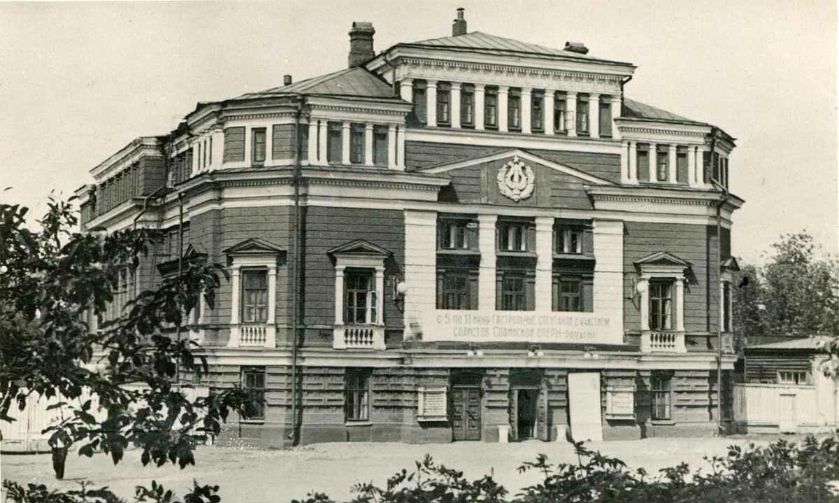 парк горького пермь официальный сайт афиша