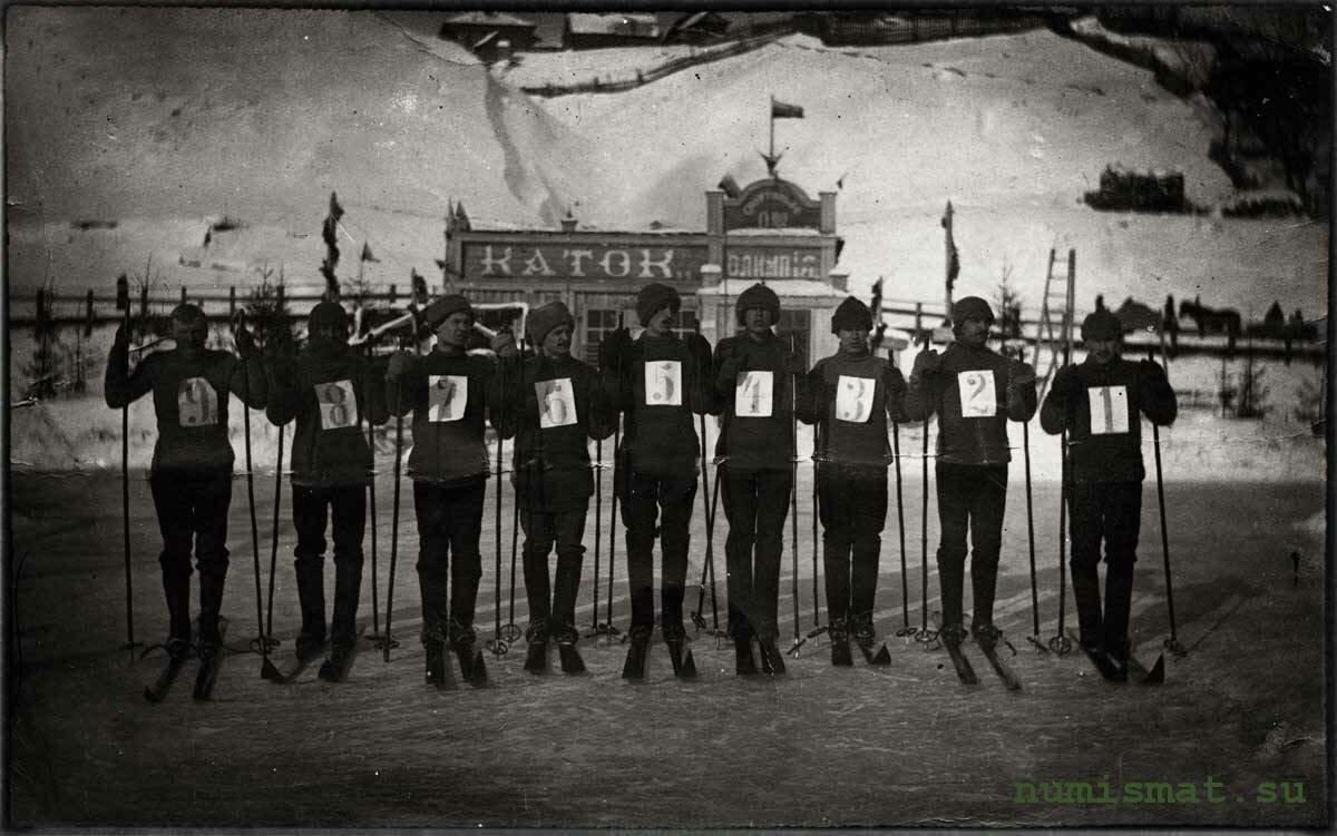 Мотовилихинский пруд. Каток спортивного общества «Олимпiя»
