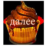 https://img-fotki.yandex.ru/get/6721/100773997.7b4/0_ea362_6ec9e767_S