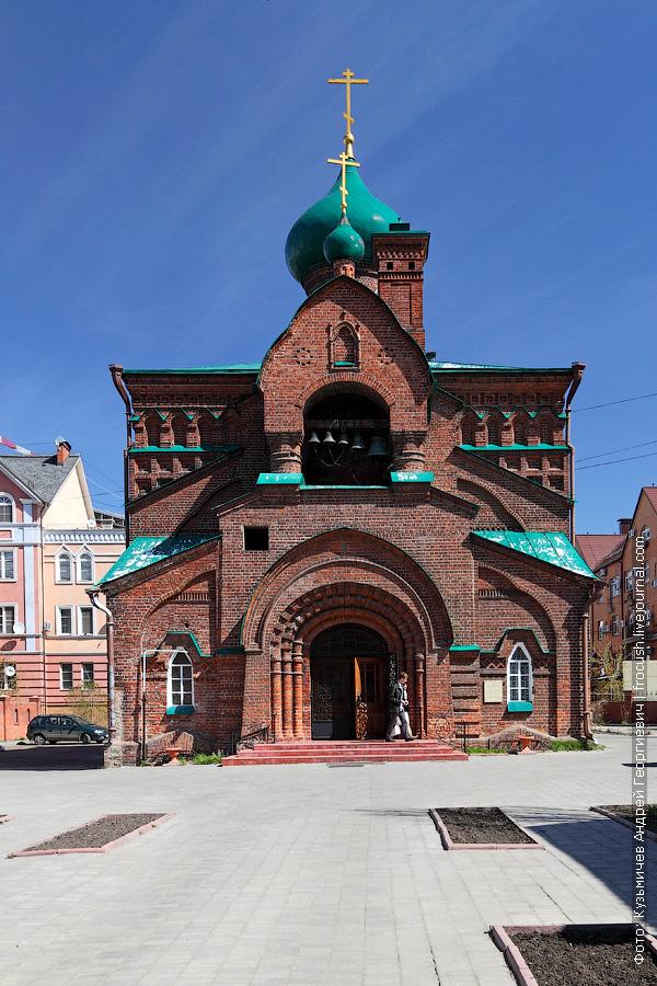 Старообрядческая церковь во имя Казанской иконы Богородицы