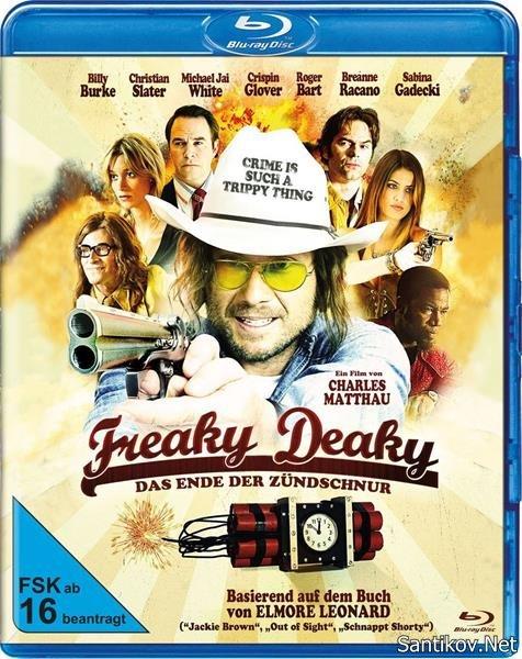 Смерть со спецэффектами / Freaky Deaky (2012/BDRip/HDRip)