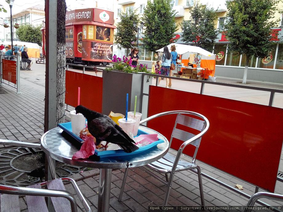 Как лечить розовый лишай в домашних условиях у детей