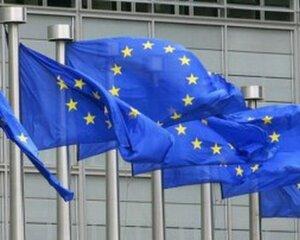 На правовую реформу в Молдове ЕС выделил 60 млн леев