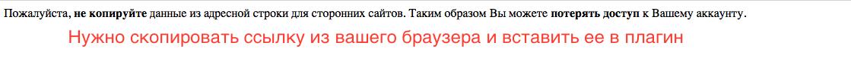 wordpress, плагины wordpress, настройка плагина wordpress, авто постинг,