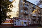 Омск - город контрастов