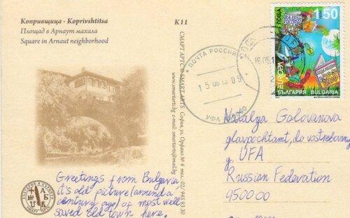 Открытки годовщиной, как отправлять почтовые открытки из-за границы