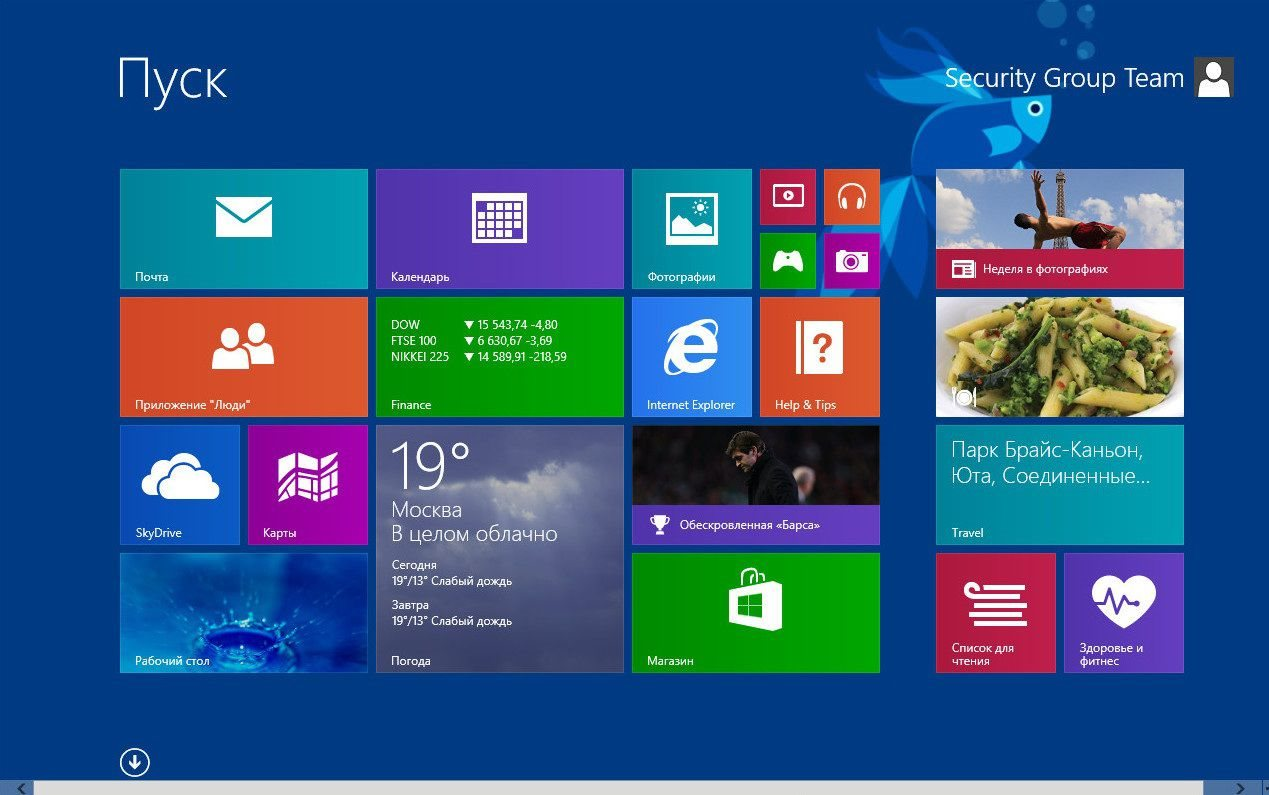 Windows 8.1 pro x64 торрент активатор
