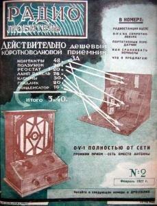 журнал легкая атлетика архив 1983г скачать