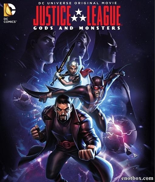 Лига справедливости: Боги и монстры / Justice League: Gods and Monsters (2015/WEB-DL/WEB-DLRip)
