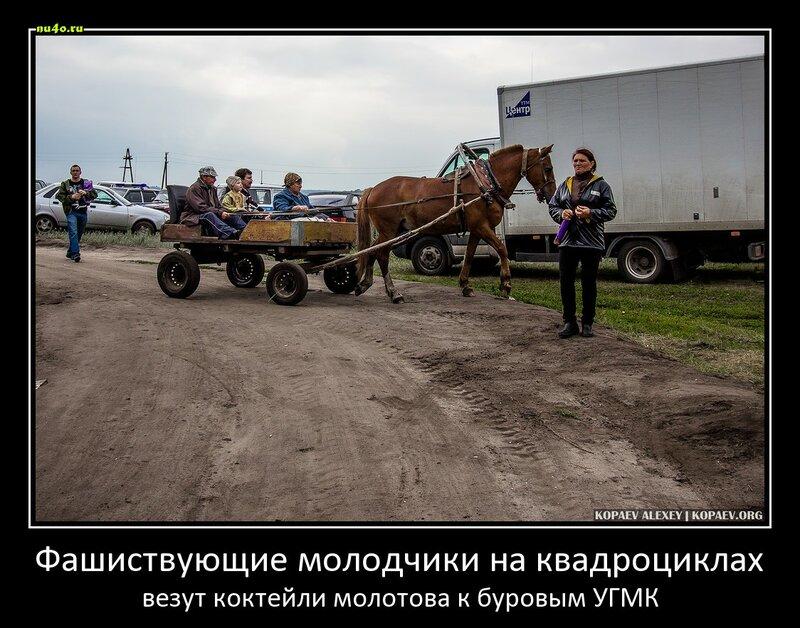 http://img-fotki.yandex.ru/get/6721/19352853.9/0_9bc05_33acbf90_XL.jpg