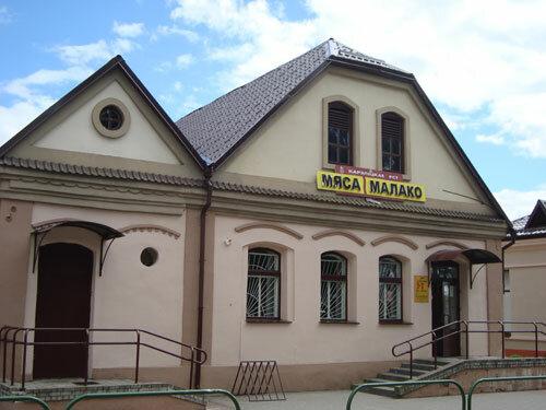 Отдых в Беларуссии: г. Мир, продуктовый магазин