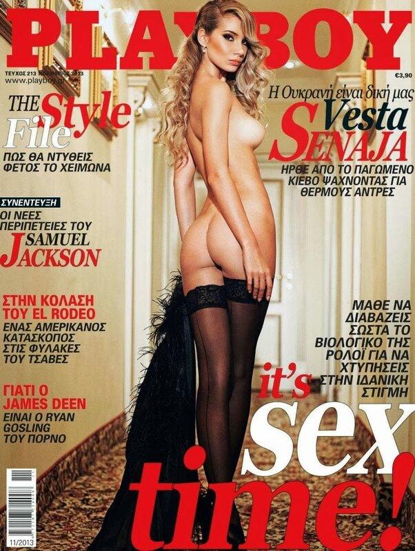Vesta Senaya in Playboy