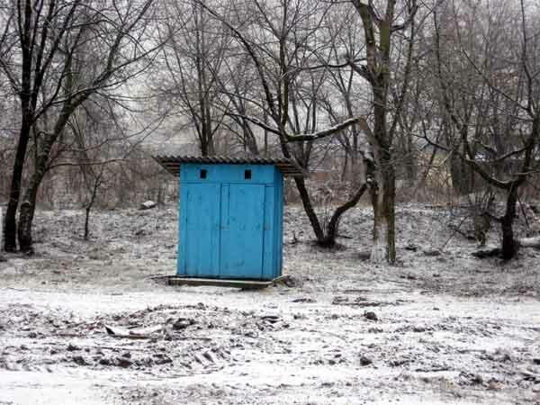В этом туалете справлял малую нужду Поликарп Петрович