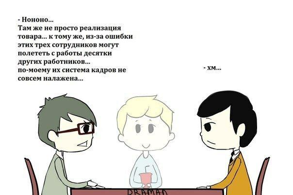 http://img-fotki.yandex.ru/get/6721/220630590.4/0_e8e01_e1ac499a_XL.jpg