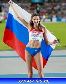 http://img-fotki.yandex.ru/get/6721/224984403.36/0_bbad5_3ae92aa4_orig.jpg