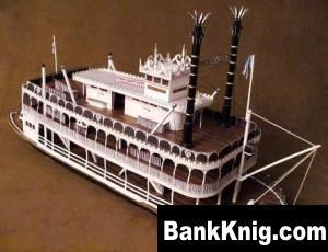 Книга Бумажная модель Речной пароход Mark Twain