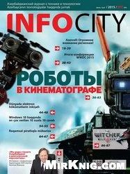 Журнал InfoCity №7 2015