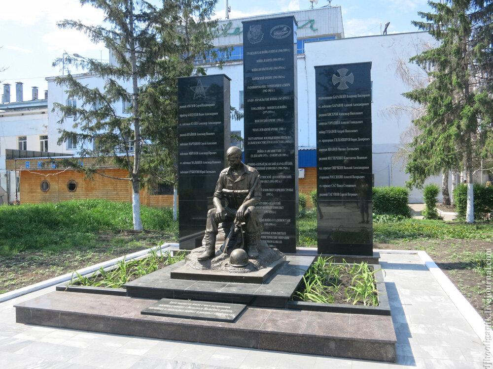 Картинки по запросу Памятник вольск