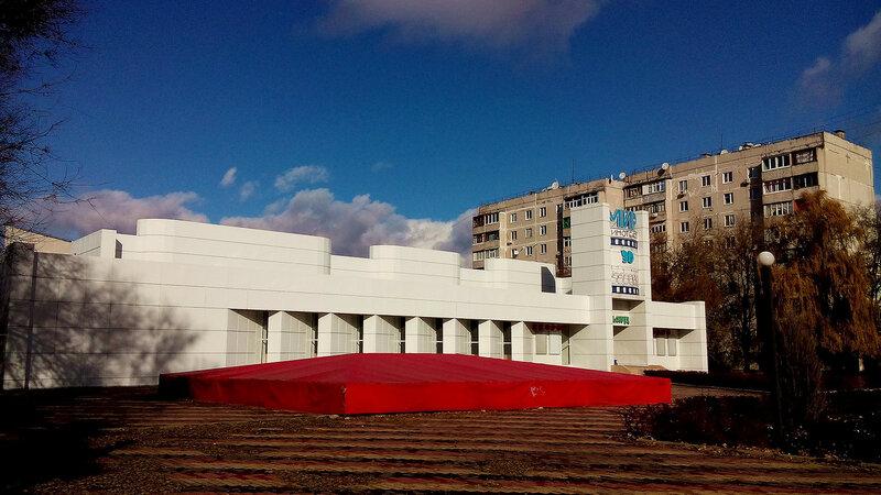 Кинотеатр МИР-12-11-2015.jpg