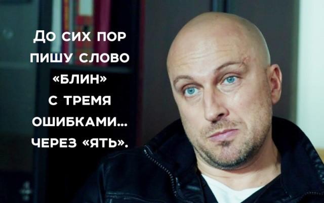 Очень глубокомысленные фразы от известного философа Дмитрия Нагиева