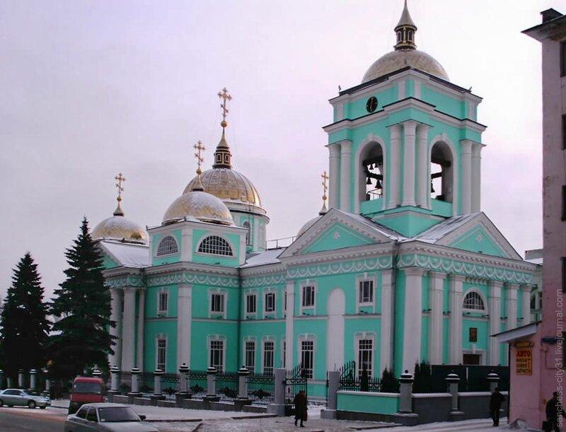 Преображенский собор, Белгород, 2004, фото Sanchess