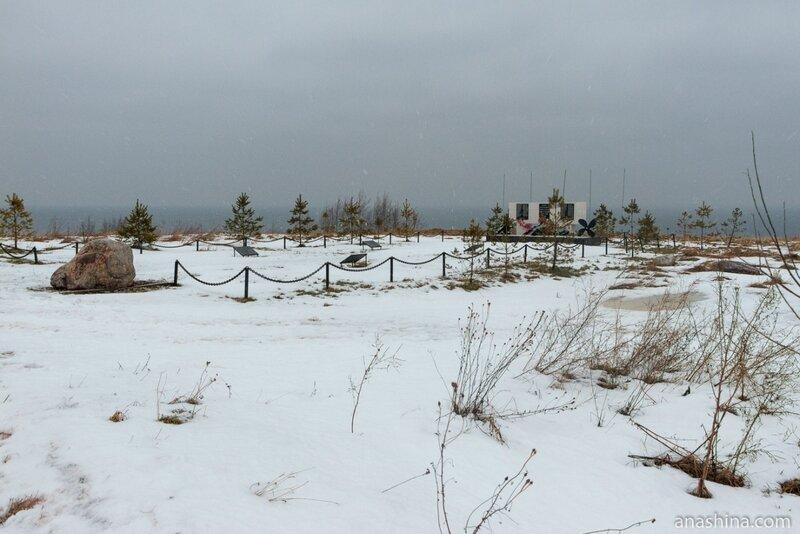 Памятник павшим в годы Великой Отечественной войны, Вологодская область, Андома-гора