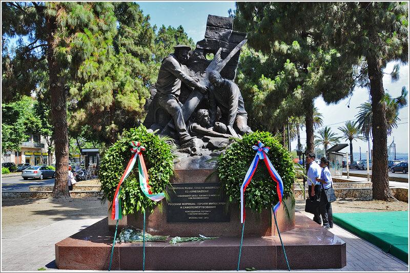 Памятник русским морякам в Мессине.