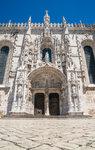 центральный вход монастыря
