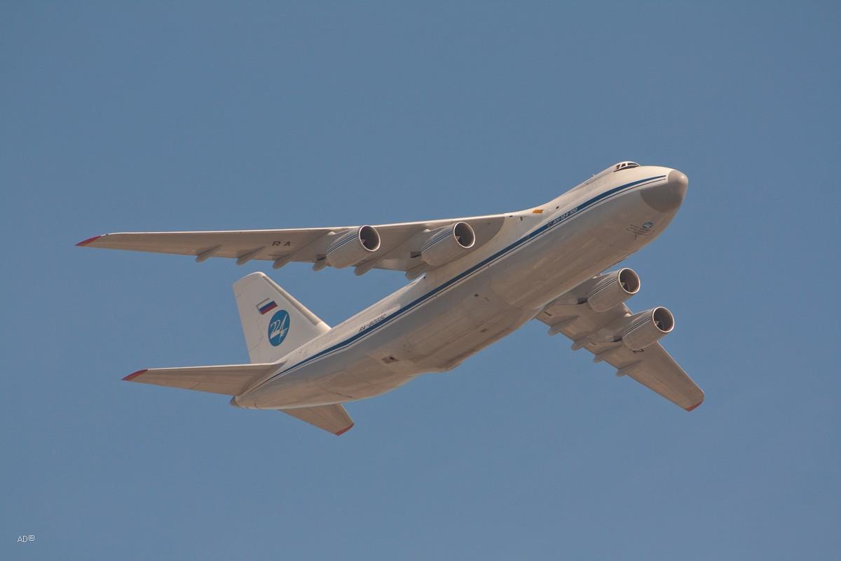 Ан-124 «Руслан», бортовой № RA-82032