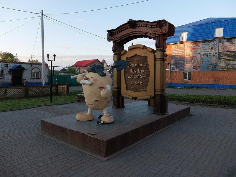 Мариинск - Памятник картошке
