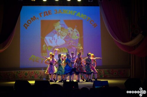 35 лет Молодежного центра развития детско-юношеского творчества Ленинского района 16 мая 2013 года
