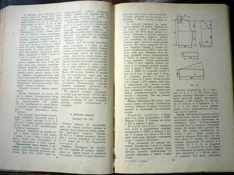 Технология МВ.  - Страница 12 0_c0e3c_c5885ed0_XL