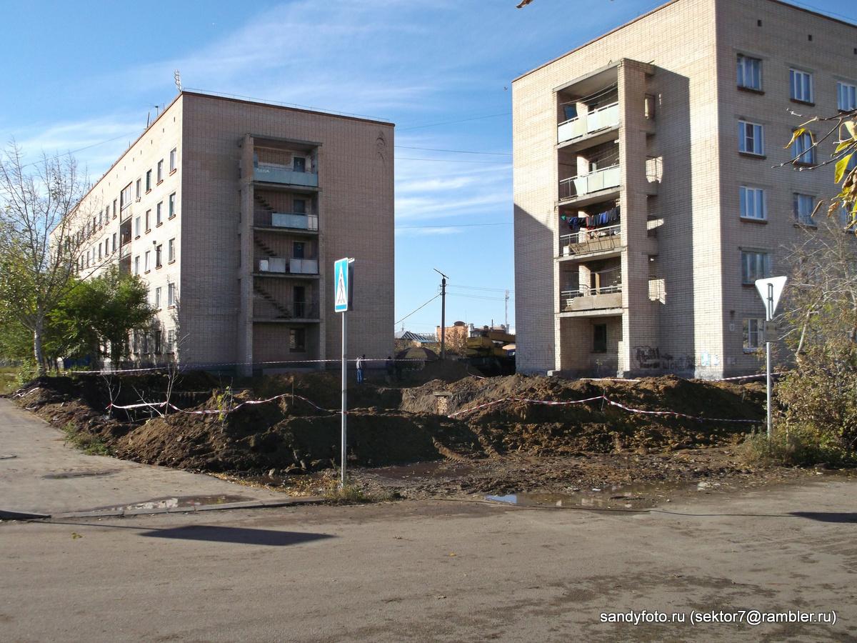 Подготовка к строительству на перекрёстке Советская/Карташова