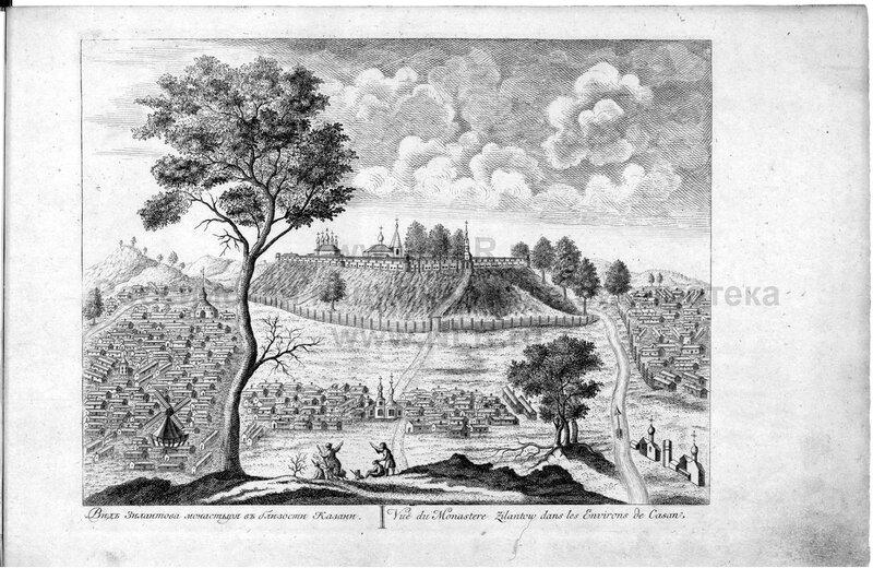 Вид Зилантова монастыря