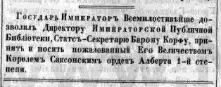 1859-01-01