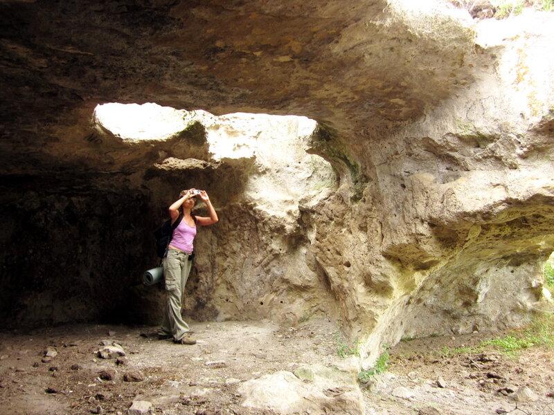 остатки пещеры