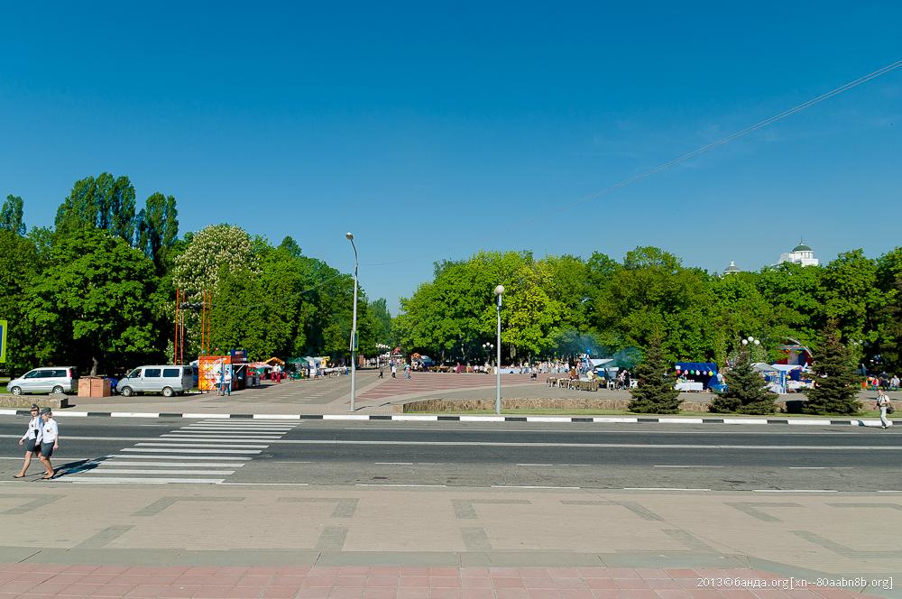Белгород. 9 мая. Часть 1