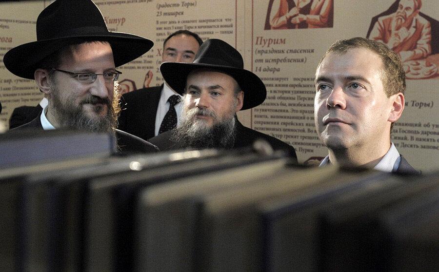В Россию из Израиля по программе переселения соотечественников переехал всего один человек