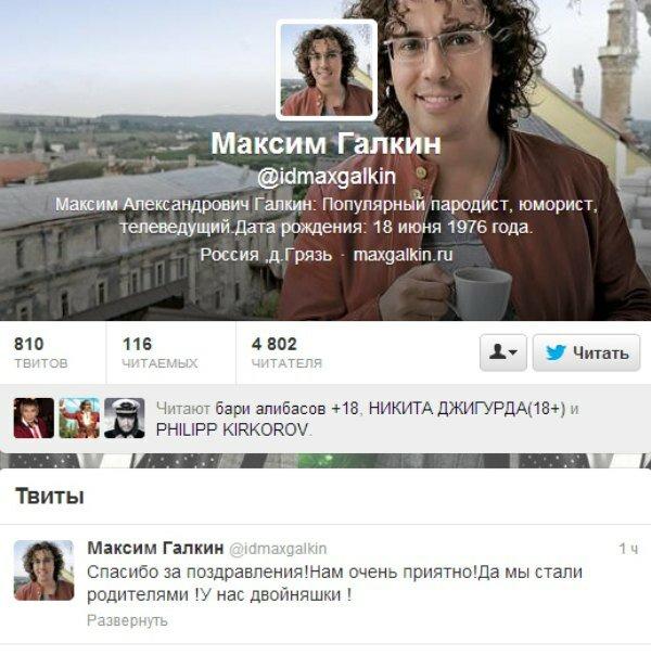 Алла Пугачева и Максим Галкин стали родителями двойняшек